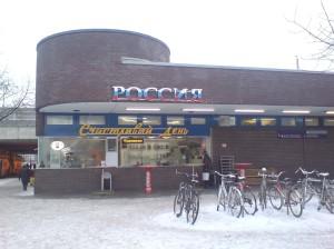 Charlottengrad am S-Bahnhof