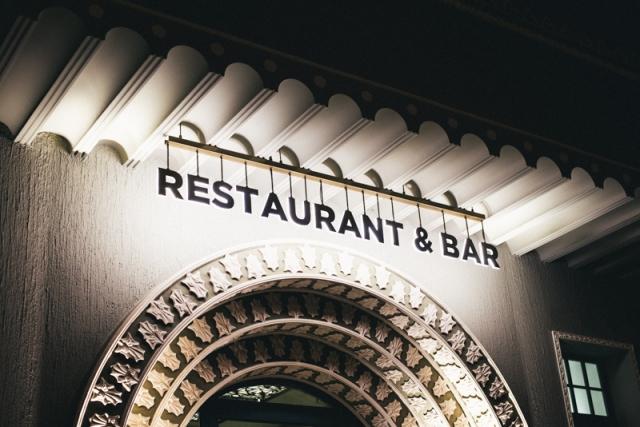 Eingang zu Bar und Restaurant